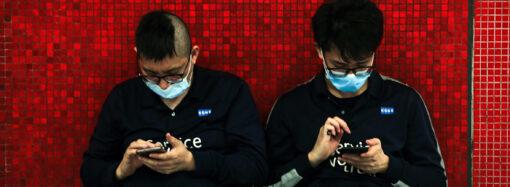 З початку карантину кіберполіцейські видалили з мережі близько 80 фейків про коронавірус