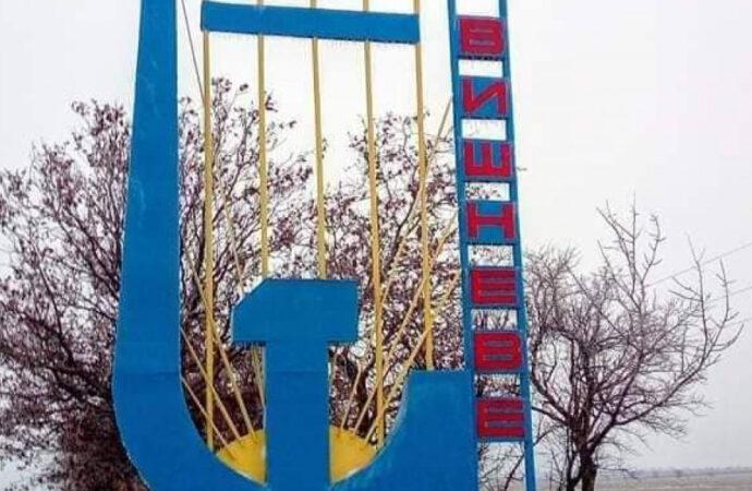Почти декоммунизировались: село в Одесской области убрало часть советской символики