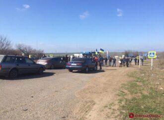 Почему перекрыли трассу Одесса-Кишинев?