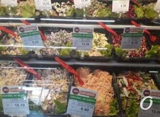 Опрос: что думают одесситы о кулинарии из супермаркетов?