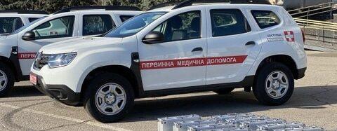 Врачи Одесской области теперь смогут добираться к пациентам на новых автомобилях