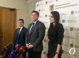Изоляция в санатории «Куяльник» и тесты на коронавирус: как в Одесском регионе готовятся к эпидемии?