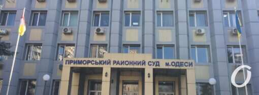 Суд обязал полицию расследовать надругательство над могилой в Преображенском парке