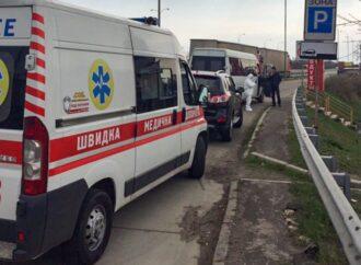 В Украину помогли попасть одесситам, возвращавшимся домой из Польши