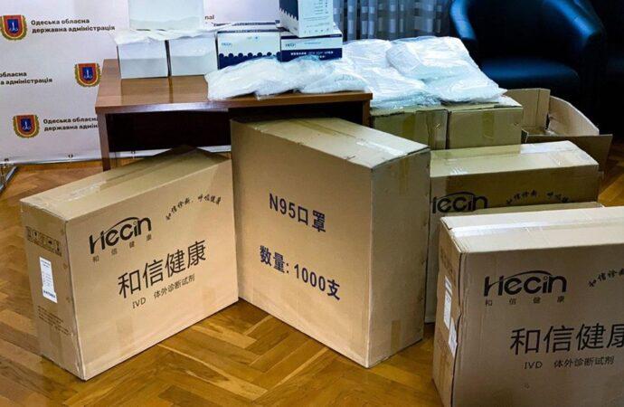 Одеська область отримала майже 6000 експрес-тестів на коронавірус (фото)