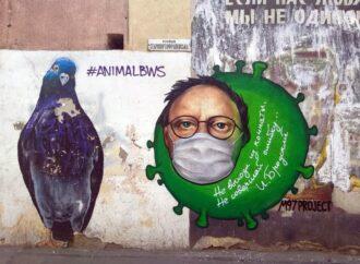 «Не выходи из комнаты»: в Одессе появился первый стрит-арт на тему карантина (фото)