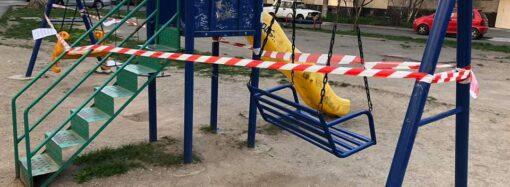 В Одессе на время карантина ограничили доступ к детским площадкам (фото)