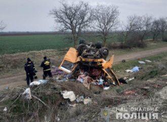 На трасі Одеса – Рені зіштовхнулися мікроавтобус та легковик, є постраждалі (фото)
