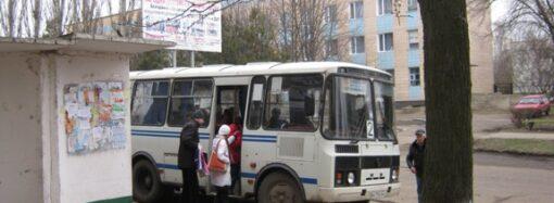 В Одесском регионе подорожает проезд в пригородных автобусах