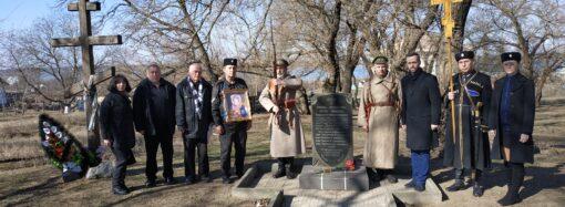 Последний бой одесских кадетов