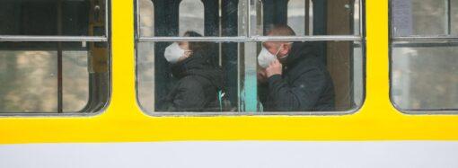У першу чергу – на роботу: в Одесі громадський транспорт перевели на спеціальний режим роботи