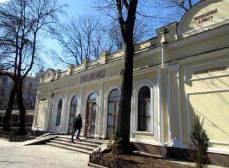 В одесском горсаду на месте ресторана «Франзоль» появилась «Коллаборация» (фото)