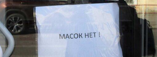 В одесских аптеках по-прежнему не хватает масок для горожан