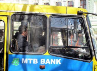 Водителям городского транспорта в Одессе выдадут маски и перчатки: видеокомментарий