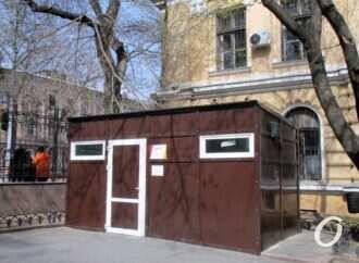 В Одессе общественные туалеты тоже ушли на карантин