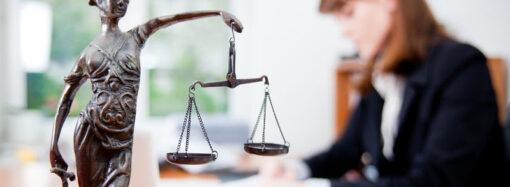 Украинцам станет сложнее освоить профессию юриста