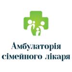 «Амбулатория семейного доктора»
