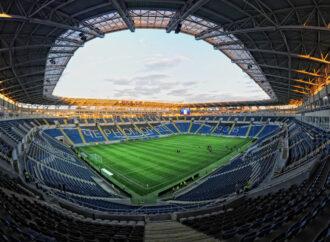 """Чтобы продать одесский стадион """"Черноморец"""", придумали план """"Б"""""""
