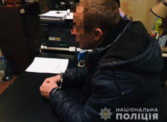 В Одесі затримали громадянина Молдови, якого розшукував Інтерпол