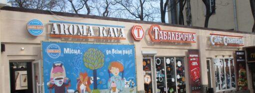 В Летнем театре одесского Горсада появилось еще одно кафе