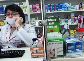 Как вести себя в аптеках и продуктовых магазинах во время карантина? Рекомендации одесской мэрии
