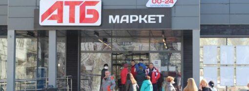 В Одесской области будут считать покупателей в супермаркетах