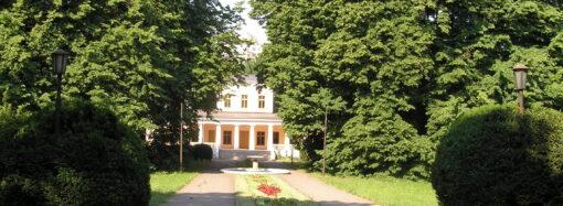 История: 200 лет назад в Одессе появился первый ботанический сад