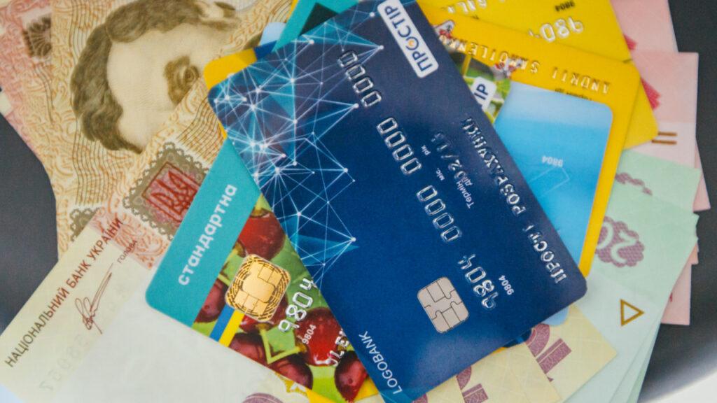 деньги карты банка