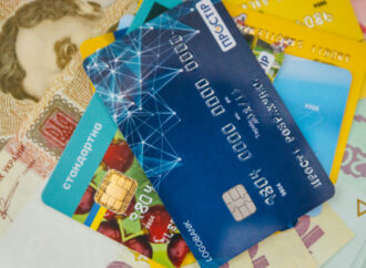 З серпня в Україні можна буде зняти готівку у магазинах та ресторанах