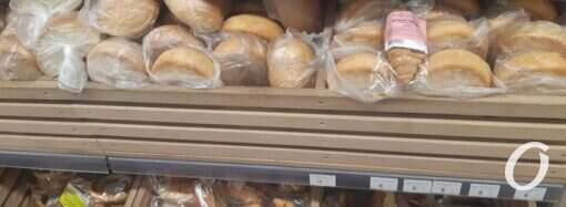 В Украине может резко подорожать хлеб – эксперт