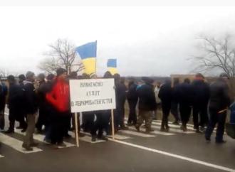 В знак протеста: 4 марта трассу Одесса-Рени намерены перекрыть рыбаки