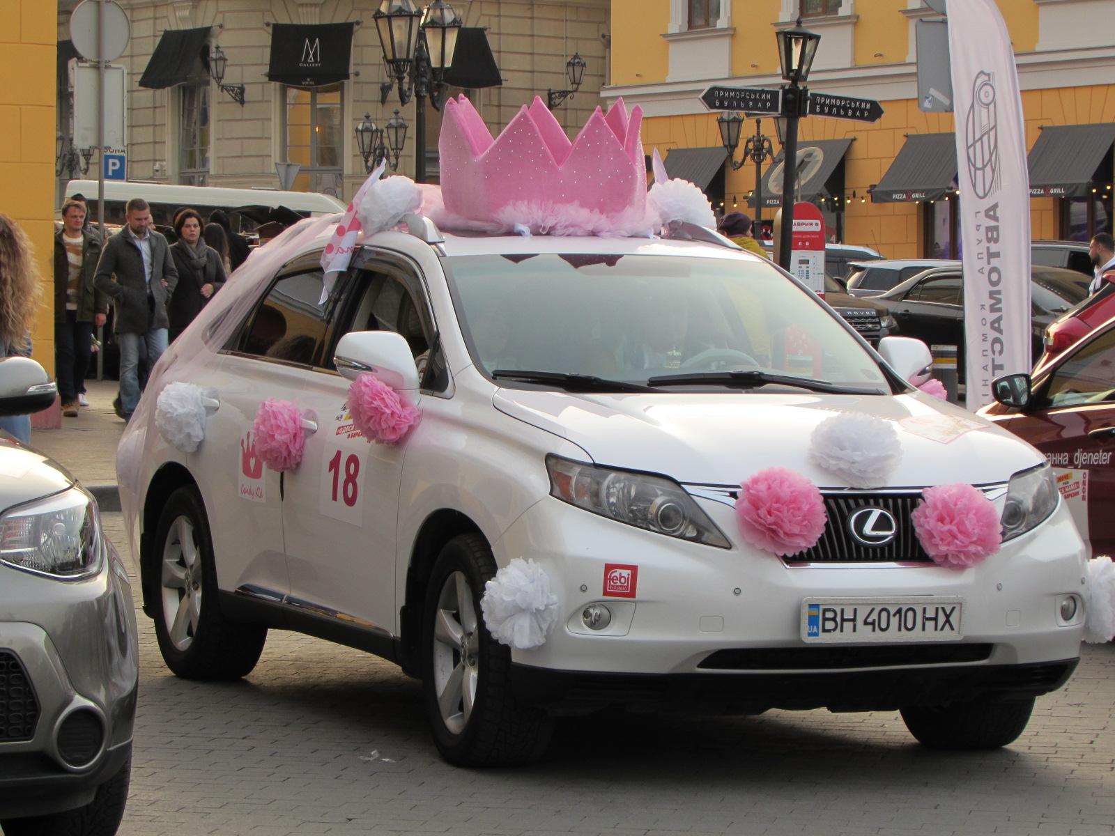 Машина-королева