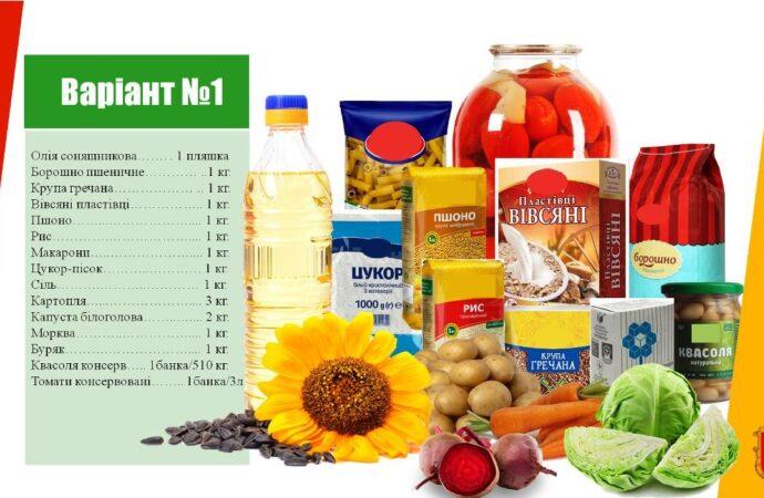 Карантин: одесским пенсионерам и малоимущим будут выдавать наборы продуктов