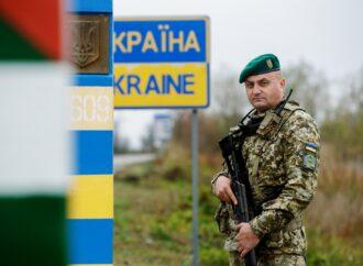 Одеські прикордонники розповіли, через які пункти пропуску можна перетнути кордон з Молдовою