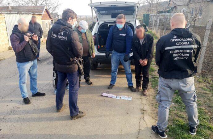 На Одещині чоловік незаконно переправляв людей до Молдови за 15 тисяч гривень (відео)