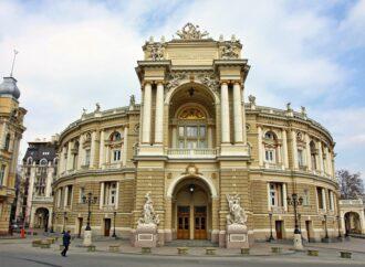 Карантин в Оперном театре Одессы: вернут ли билет?