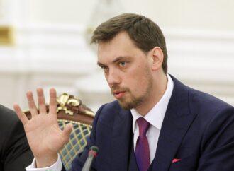 Рада відправила у відставку прем'єр-міністра Гончарука разом з урядом