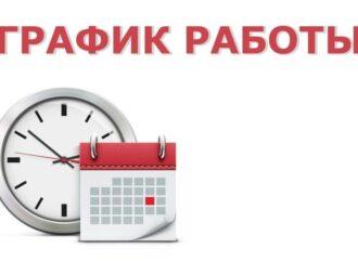 Как работают коммунальные службы и центры админуслуг Одессы в карантин?