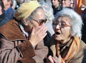 К пенсии украинцам таки добавят: кому, когда и сколько?