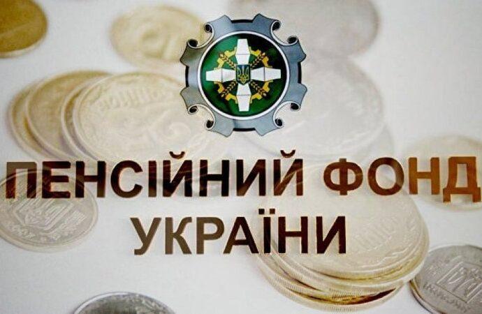 Пенсионный фонд Одесской области ограничил прием