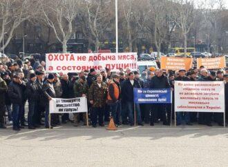 У стен обладминистрации в Одессе устроили несколько акций протеста (фото)