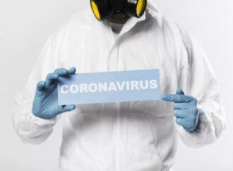 На Одещині зареєстровано 26 випадків захворювання на COVID-19
