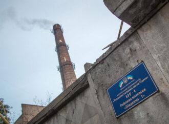 Теплоснабжающее предприятие планирует разработать новую энергооэффективную схему для Одессы