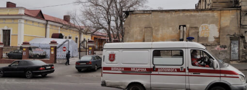 Людей с подозрением на коронавирус в Одессе и области будут осматривать в палатках
