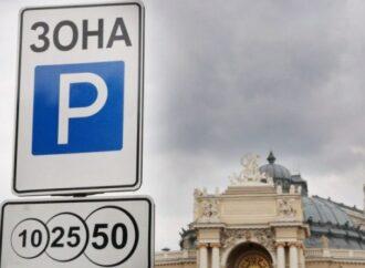 """Одесситов напугали """"парковочными гангстерами"""" и пообещали обустроить идеальные парковки"""