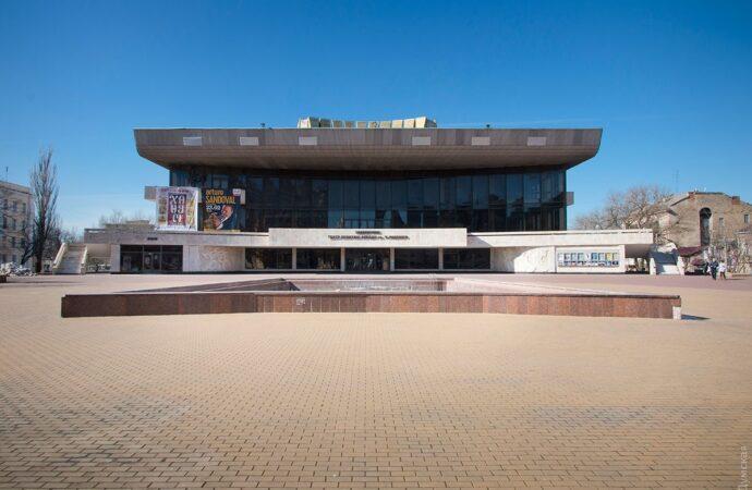 Онлайн-театр: Одеська музкомедія на час карантину влаштовуватиме покази вистав через день