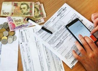 Що буде зі штрафами та субсидіями у разі несвоєчасної оплати комунальних послуг під час карантину?