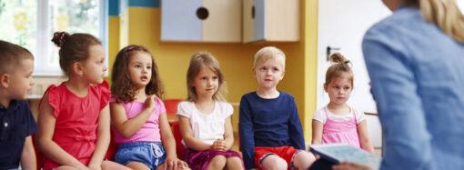 В Одесі освітяни дали рекомендації батькам, які з 1 червня планують відвести дітей у дитсадок