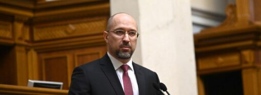 На місце Гончарука Верховна Рада призначила Дениса Шмигаля: що відомо про нового прем'єр-міністра