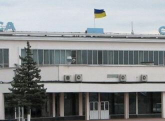 Старый терминал одесского аэропорта станет музеем